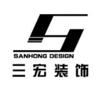 广州三宏装饰设计工程有限公司