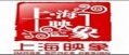 上海映象设计有限公司