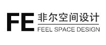 上海非尔装饰设计有限公司