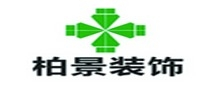 武汉柏景创鑫装饰设计工程有限公司