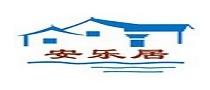 苏州安乐居装饰设计工程有限公司