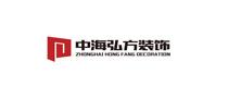 北京中海弘方建筑装饰有限公司南京分公司