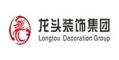 四川川龙头装饰工程有限公司