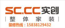 郑州实创家建筑装饰公司有限公司