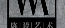 广州维曼整体软装设计有限公司