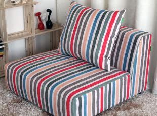 包邮 小资日式单人沙发椅/现代简约创意单位/书房小户型布艺沙发,东方风韵,沙发,
