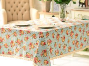 奇居良品 桌布台布餐桌布茶几布盖布布艺 宜家北欧风情多款花色,当代风格,桌布,