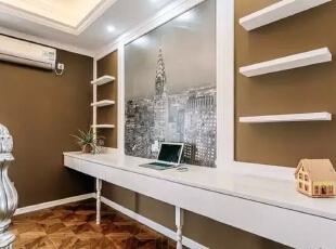 书房则在客厅那种明亮的欧式风格的基础上,采用了稍微深色的色调,让人感觉非常安静沉稳,有利于静下心来完成学习、工作。,