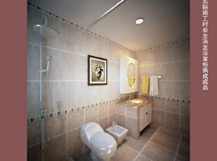 这是设计时画的二楼客卫的效果图  卫生间的瓷砖开工前就建议了砖款并用效果图画出了拼贴方式和效果,