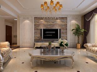 【石家庄紫林湾装修】紫林湾17号楼三室135平装修+(奢华欧式风格装修效果图)--客厅效果图展示,