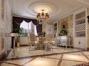 【石家庄紫林湾装修】紫林湾17号楼三室135平装修+(奢华欧式风格装修效果图)--餐厅效果图展示,