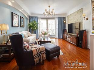 暖暖的沙发给足了温馨的感觉,简单、随意。,