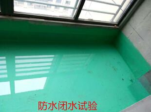 阳台防水,