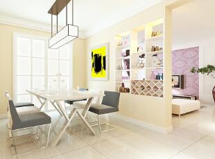 石家庄长九中心公园9号17号楼A户型三室137平装修效果图--餐厅效果图,