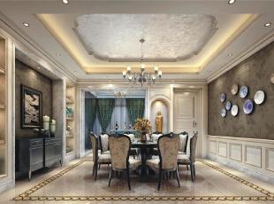 法式的墙裙板、家具和灯具显得高贵典雅,中式的青花瓷。花鸟壁画显得韵味十足,法式与新东方的碰撞,产生一种西形东韵味。,