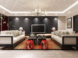 设计理念:一个房子住着是不是舒服,关键在客厅。传统居室非常讲究空间层次感。 亮点:将客厅改到进门的地方,使空间变得更大气,做一个开放式厨房显得整个空间更大气。 电视背景是简介明了,也体现了客厅的内涵,颜色装饰品以深色为主有深厚沉稳的底蕴。直线装饰在空间中的使用,不仅反映出现代人追求简单生活的居住要求,对称式布局,端正稳健,装饰细节更富有自然的情趣,充分体现出中国传统没学的精神。,