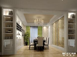 餐厅与客厅区域用内嵌置物柜做分割,使得两个空间在连续性的基础上,兼具各自的功能。餐厅内部,一边利用墙体的凹陷做一组酒柜,一边将厨房的门洞上移,增加了餐厅的储物功能。,