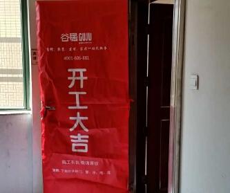 雍景豪园63座高小姐雅居