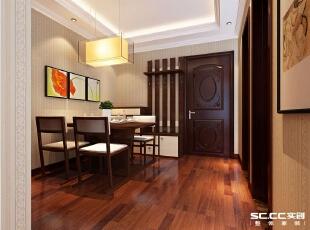 郑州实创装饰—家天下三期92平三居室—餐厅设计,