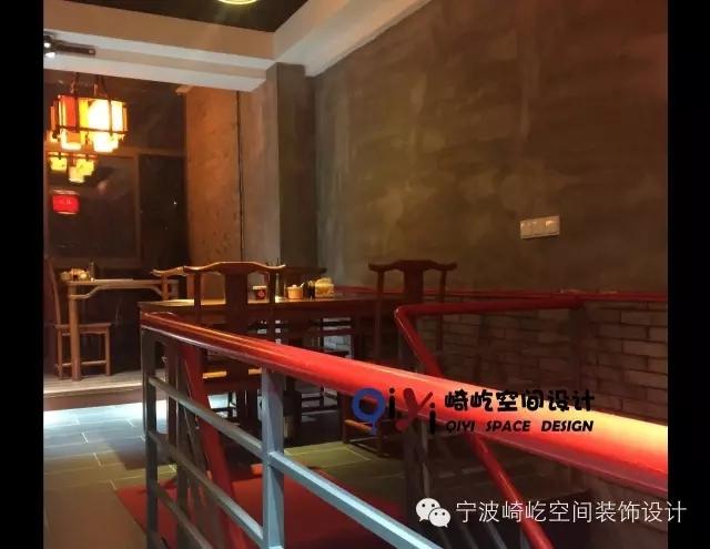 餐厅第7图片