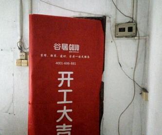 晓港邮电局大院牛先生的雅...