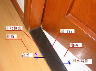 广州过门石装修风水禁忌,看完之后吓了一跳!