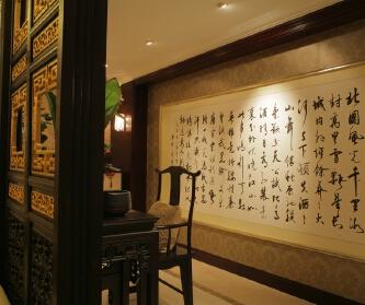 中西合壁,诗书人家