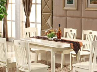 如何选择家用餐桌你都知道哪些呢