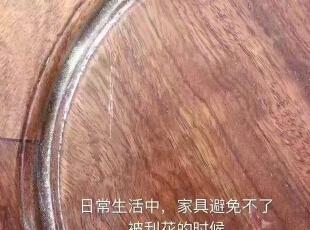 生活小妙招,三步去除红木家具烦人的刮痕!