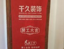 中铁国际青秀城3室2厅89平米现代风格