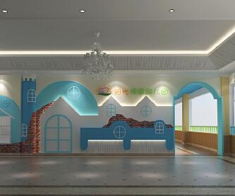 幼儿园装修设计·阳光...
