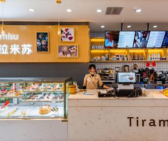 提拉米苏烘培店