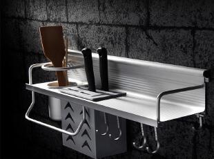 产品名称:晏记 太空铝多功能厨房挂,现代主义,厨房工具,