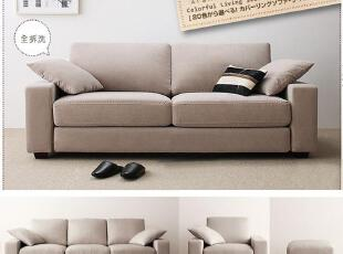 绒布或者麻料布,高密度海绵、柳安木、弹性织带、透气丝棉、实木椅脚。,东方风韵,沙发,