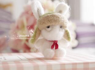 [diona]新品 羊毛毡米小兔 可做耳机防尘塞|项链|挂件diy森女手作,DIY,