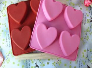 最低价 4连爱心硅胶蛋糕模巧克力模果冻布丁模diy手工皂模,DIY,