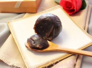 DIY烘焙天使 冰皮月饼馅料 榛子巧克力蓉馅顶级 搭配冰皮月饼粉,DIY,