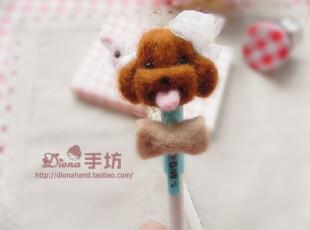 [diona]羊毛毡戳戳乐 定制领结贵宾泰迪狗 圆珠笔水性笔 diy森女,DIY,
