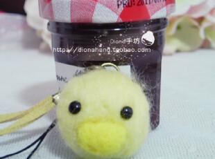 [diona]羊毛毡戳戳乐 小鸡 防尘塞手机挂件 耳机塞diy森女,DIY,