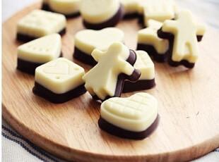 【男女小人+小房子】15连 超值韩国DIY巧克力模具手工 果冻布丁,DIY,