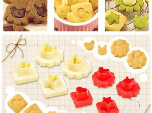 曲奇饼干模具套装16款造型 arnest卡通巧克力烘焙工具糕点西点DIY,DIY,