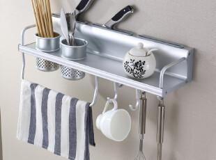 移动挂杆 镂空双杯DIY多功能太空铝厨房置物架 厨房刀架 厨房挂件,DIY,