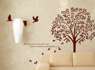 *家艺墙贴* DIY韩国风格新款彩绘墙贴 人气促销 菩提树,DIY,