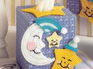 买家秀 粗毛线立体绣材料包DIY套件 YY-T002方形纸巾盒 月亮星星,DIY,