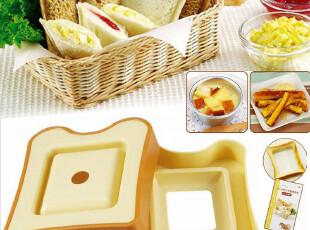 arnest人气便捷三明治制作器 口袋面包机蛋糕模具便当DIY工具,DIY,