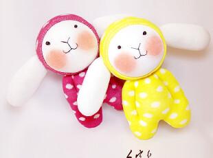 手客岛 原创手工玩偶 情侣波点萌萌兔 DIY袜子娃娃材料包,DIY,