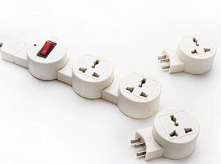 正品 随需而置 DIY创意组合插座 买就多送一个插头,DIY,