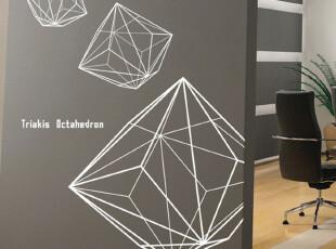 立体几何 超大可装饰2.5M宽墙面 沙发背景客厅DIY贴纸 T937*,DIY,