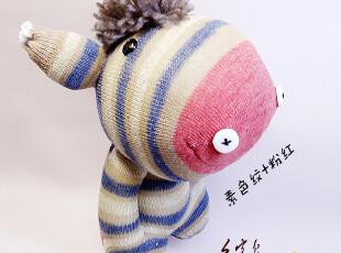限时特价!手客岛 原创手工玩偶 素色纹迷你马 DIY袜子娃娃材料包,DIY,