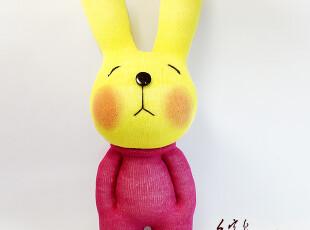 手客岛 原创手工玩偶 撞色糖果揣兜兔 DIY袜子娃娃材料包,DIY,